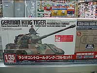 Tamiya King Tiger 1/35th RC Model Tank