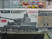 Tamiya Tiger-1 1/35th RC Model Tank